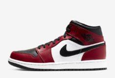 Image de l'article Air Jordan : histoire de la chaussure signature la plus vendue au monde !