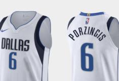 """Image de l'article Nike dévoile le maillot des Dallas Mavericks 2019-2020 """"Association Edition"""""""