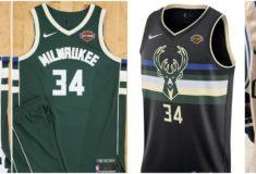 Image de l'article Les différentes éditions des maillots NBA de Nike : Association, Icon, Statement et City