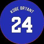 Les équipements de Kobe Bryant