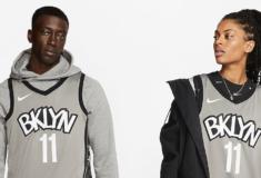 """Image de l'article Nike présente le maillot des Brooklyn Nets pour les grands rendez-vous 2019-2020 : la """"Statement Edition"""""""