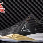 L'histoire de la chaussure signature de Dwight Howard : la «Peak DH»