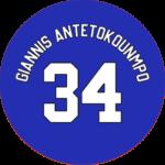 Les équipements de Giannis Antetokounmpo