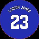 Les équipements de LeBron James
