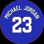 Les équipements de Michael Jordan