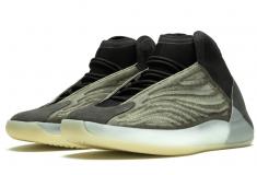Image de l'article Une nouvelle adidas Yeezy sort aujourd'hui : la «Quantum Barium»