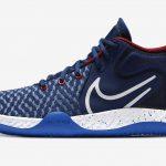 Promotion Nike : notre sélection d'articles NBA à prix réduit dès aujourd'hui