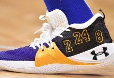 Image de l'article Les chaussures signature en hommage à Kobe Bryant