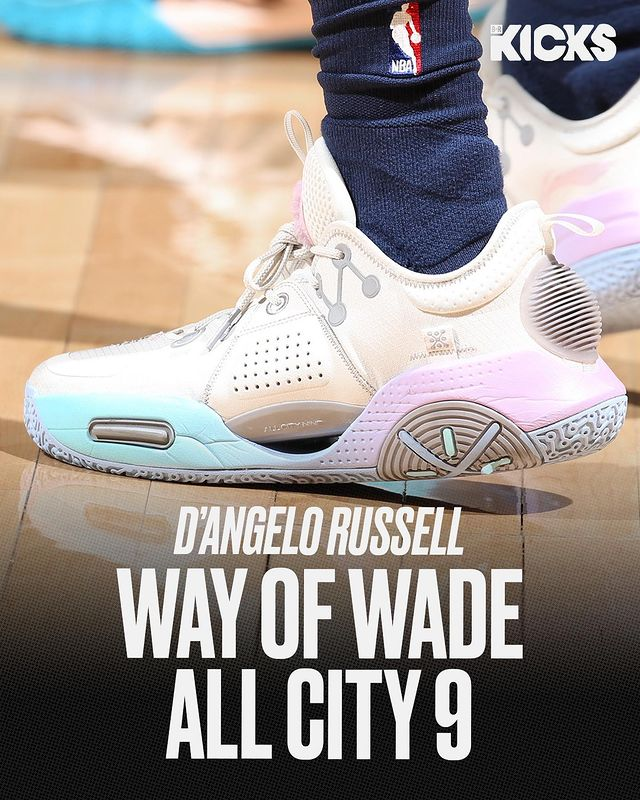 way-of-wade-all-city-9-russell