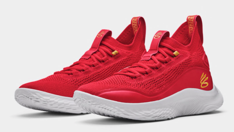 Curry 8 chinese new year nouvel an chinois 2021