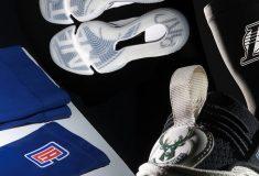 Image de l'article Tarmak dévoile petit à petit ses équipements NBA… et une date de préventes en France!