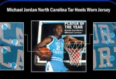 Image de l'article Un maillot de Michael Jordan de North Carolina vendu 1,13 million d'euros !