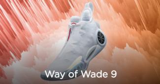 Image de l'article Way of wade 9 Infinity de Li-Ning : quelles performances ?